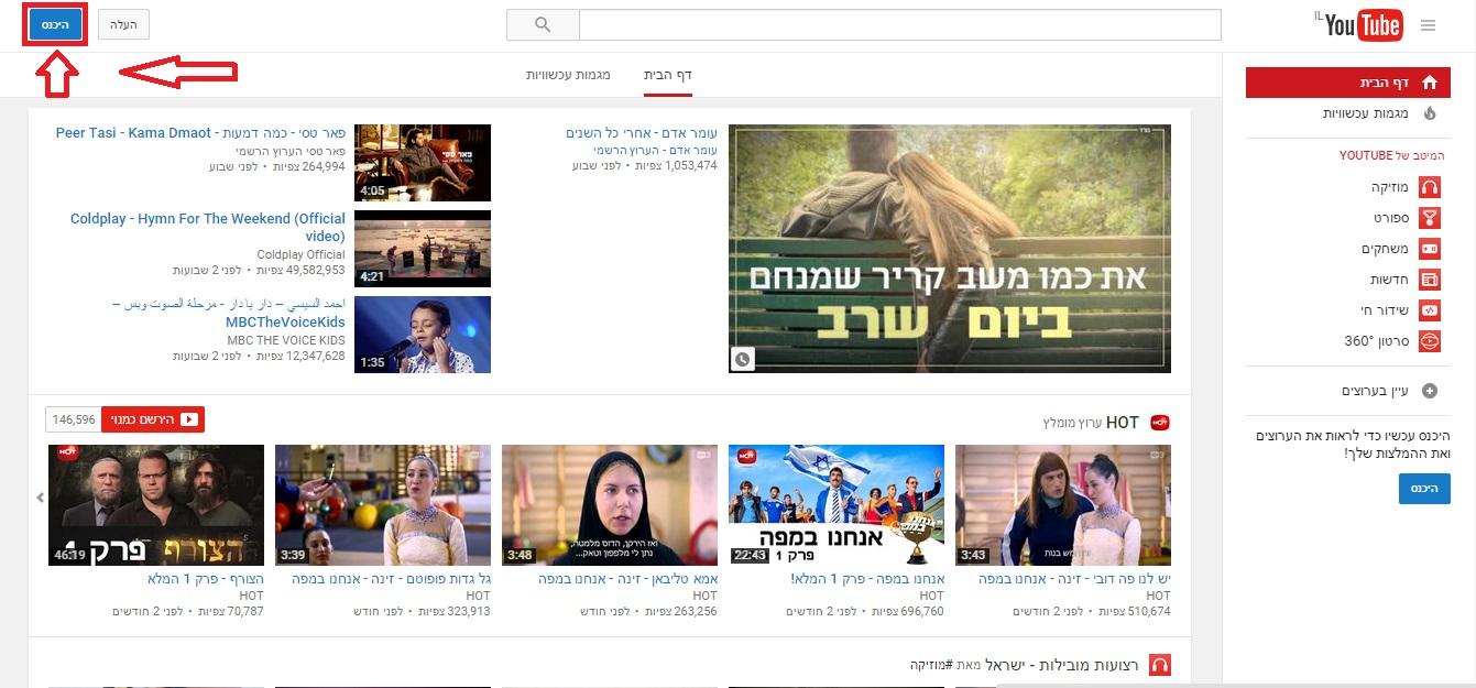 youtubevids-login
