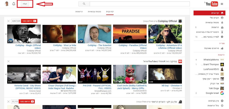 youtubevids-upload